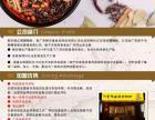 柳州正宗螺蛳粉品牌加盟