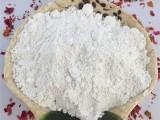 信哲出售重钙 方解石原料 地砖填充用重钙粉