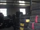 珠海坦洲道路救援24小时搭电+拖车+换胎+长途拖车