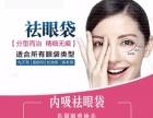呼和浩特闫德雄整形美容医生解释无痛吸脂瘦脸手术 瘦脸好方法