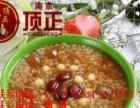 南京哪家培训粥的制作 粥的种类有多少早餐粥的配方