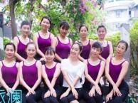 福田形体训练舞蹈培训暑假招新