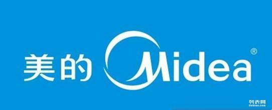 Midea苏州美的空调售后维修电话65830219
