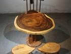 南美胡桃木实木个性原生态圆桌茶桌茶台