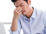 身體缺乏VIDA READY水溶維生素D的害處