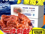 即食海鲜零食 蜜汁小鱼干批发 香辣红娘鱼