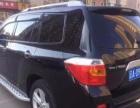 丰田 汉兰达 2009款 2.7 自动 两驱豪华版小崔皮卡吉普
