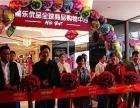北京专业庆典活动策划执行 价格实惠 服务靠谱