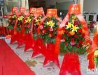 南宁仙葫时代俊园鲜花店 仙葫广场附近花篮 花束 礼盒花车展会