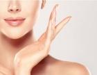 美伦慕尚皮肤管理课程安排
