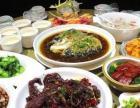毛家饭店青海尚座餐饮