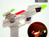 太空八音枪 电动灯光音乐八音枪 军事模型
