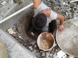 陵水本號專業污水管道疏通公司 高壓清洗 抽化糞池