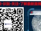 江苏盐城尚赫直销事业如何加盟 投资金额 1万元以下