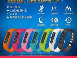 批发 苹果ios安卓手环  蓝牙4.0 智能穿戴 拍照运动计步时