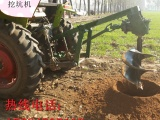 新疆鲁丰牌植树种树挖坑机 果树移植施肥挖坑机打窝机