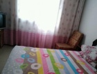 家庭旅馆(日租30元,月租550元)