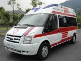 广州药科大学附属医院救护车对外服务 正规救护车急救转运中心