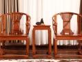 缅甸花梨木明式圈椅