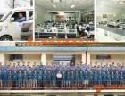 长春-清华紫光太阳能全国维修(各区)售后服务电话
