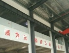 滨湖前城 紫蓬路与宿松路口 仓库 350平米