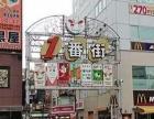 日本留学常年办理中/日本留学日语学习一站式服务诚信