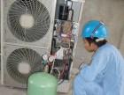 空调安装,钻孔,移机 ,加氟,维修,保养,清洗,改造等服务