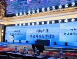 上海同传,医学同声传译,无线导览设备租赁