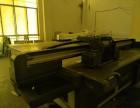 急转平板打印机