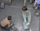 天津开发区专业承接工业清掏沉淀池 怎么收费