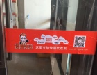 熊猫快收帮助店铺快速引流,实现店铺转型增收!