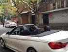 上海租车 婚车租宝马M4 宝马M4开道车 敞篷宝马