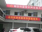 临安市居家乐养老服务中心【孝亲中国养老网】