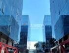 金融中心 实力公司聚集 南门地铁口 单一业权 含税