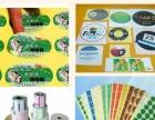 专业印刷票据联单、书刊、挂历台历、海报画册、手提袋
