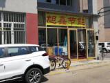 黑龍江充電樁安裝服務