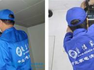 浦东张江专业清洗各种家用空调及中央空调