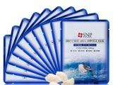 韩国进口 SNP海洋燕窝水库面膜 保湿补