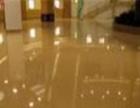 石材翻新护理公司专致于石材翻新护理工程服务十余年,