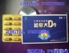 加拿大D9(不看你绝对后悔)多少钱一盒