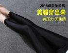 工厂直营的红春服饰展厅将在10月1日开业