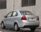 雪佛兰乐风2009款 1.4 手动 SE 舒适版 私家车低价处理