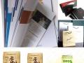 三亚宣传单、画册、折页、印刷品制作