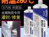 可以耐高温200度以上的聚力牌耐高温280度金属AB胶水