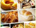 麦莎蒂斯面包蛋糕饮品加盟店