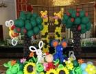 婚庆礼仪服务,婚车租赁,宝宝宴,气球造型成都在一起文
