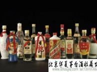 北京回收八大名酒 五粮液 汾酒 剑南春 董酒,泸州老窖