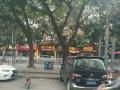 龙华新学校,医院地段旁边旺铺转让,无行业限制