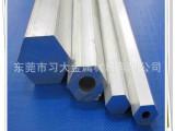 6063六角铝管 国标六角铝管H6.35