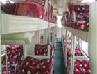 西安到石狮客车时刻表/多久可以到?(在哪里乘车?+多少钱?